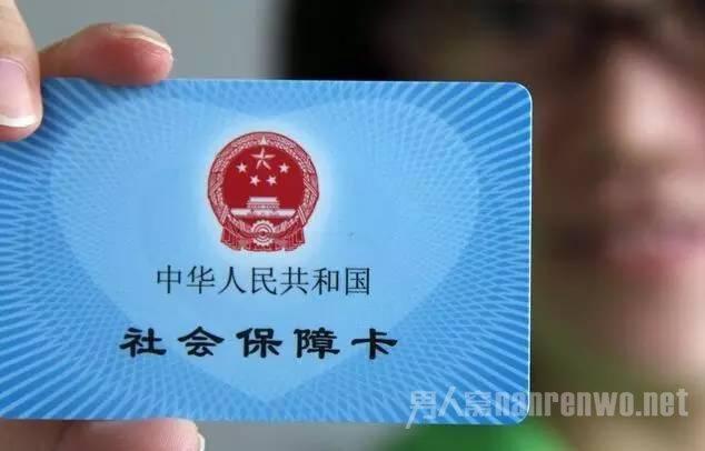六合人注意,南京医保要全市统一啦,这张时间表快告诉家人 手机搜狐网