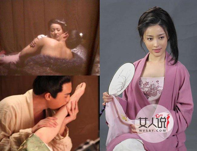 西门庆与潘金莲激情床戏,杜淳抱着甘婷婷脚丫子反复亲吻